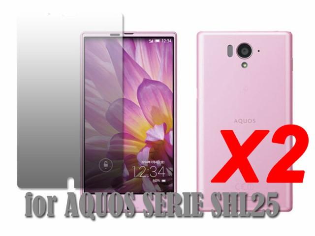 2枚入り Sony Xperia ZL2 前面フィルム 液晶保護...
