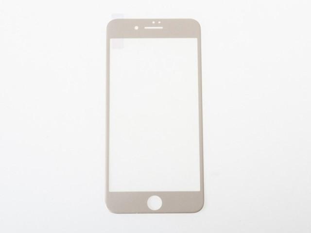 Apple iPhone 7 Plus 用 低反射マット 紫調 強化...