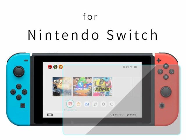 ニンテンドー Switch用 液晶保護 シート 保護フィ...