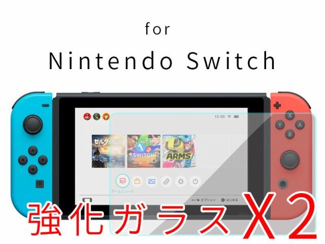 ニンテンドー Switch用 液晶保護 シート 0.3mm 強...