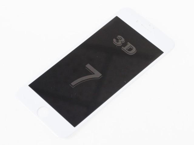 Apple iPhone 7 iPhone 8用 覗き見防止 ソフト縁 ...