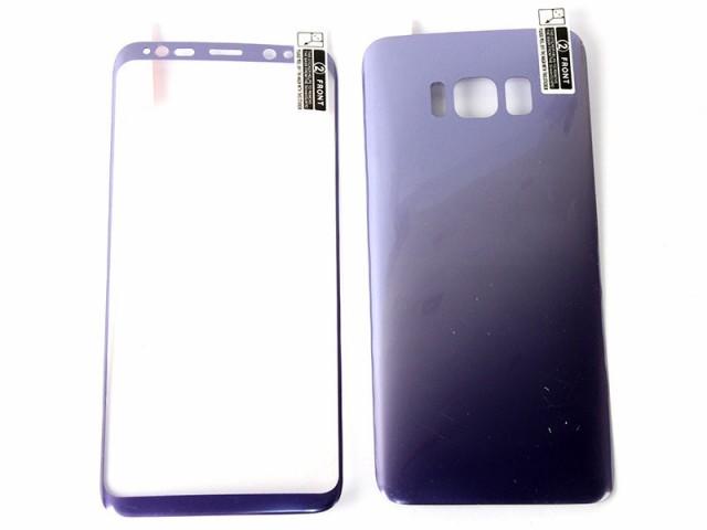 Samsung Galaxy S8 SC-02J / SCV36用 超薄 3D曲面...