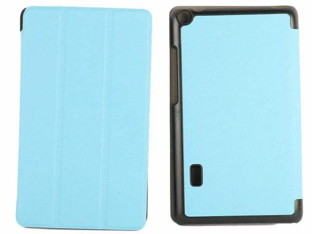 Huawei MediaPad T3 7.0 BG2-W09用 PUレザー 三つ...