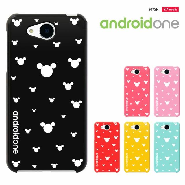 0137470b06 ymobile 507sh Android One 507SH ケース / aquos ea 606sh ケース アンドロイドワン 507sh カバー  手帳