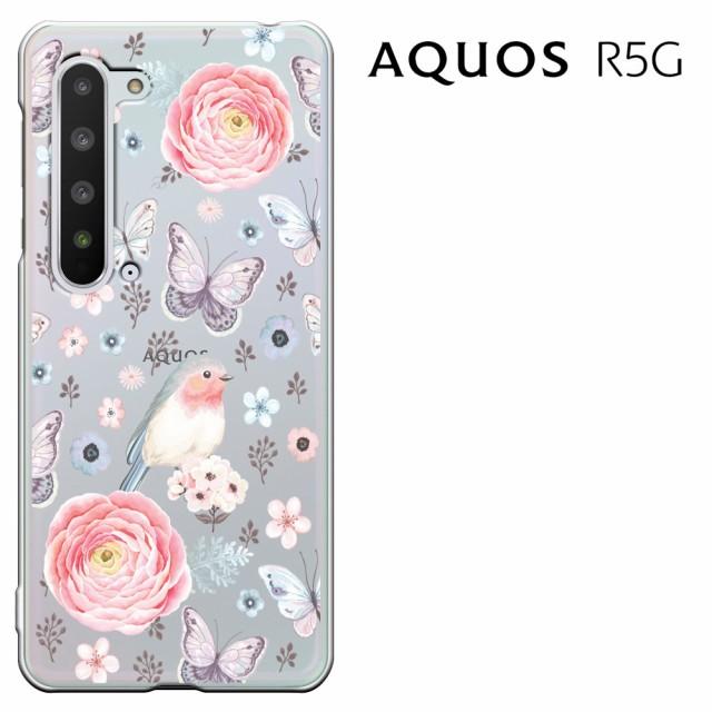 AQUOS R5G ケース 5G アクオス アールファイブジ...
