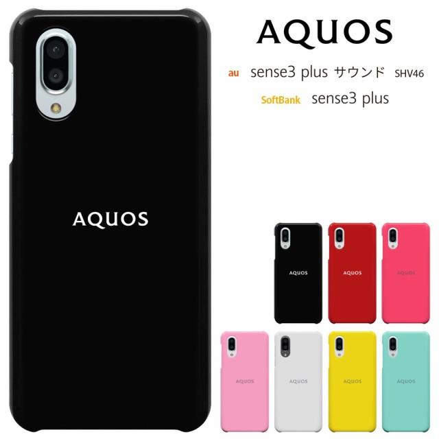 AQUOS sense3 plus サウンド SHV46ケース カバー...