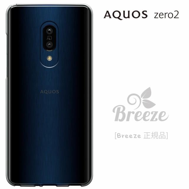 AQUOS ZERO2 ケース アクオス ゼロ2 au SHV47 doc...