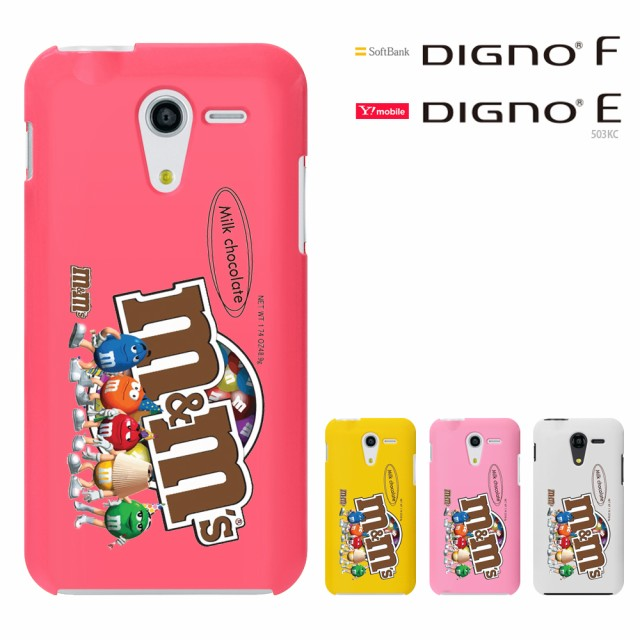 Softbank DIGNO F / Y!mobile Digno E 503KC 兼用...