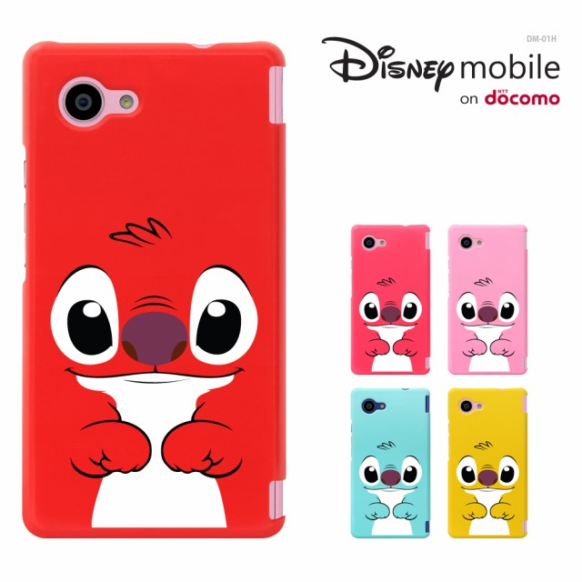 Disney Mobile on docomo DM-01H ケース ディズニ...