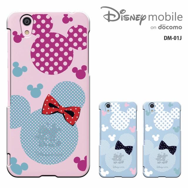 dm01j カバー Disney Mobile on docomo DM-01J カ...