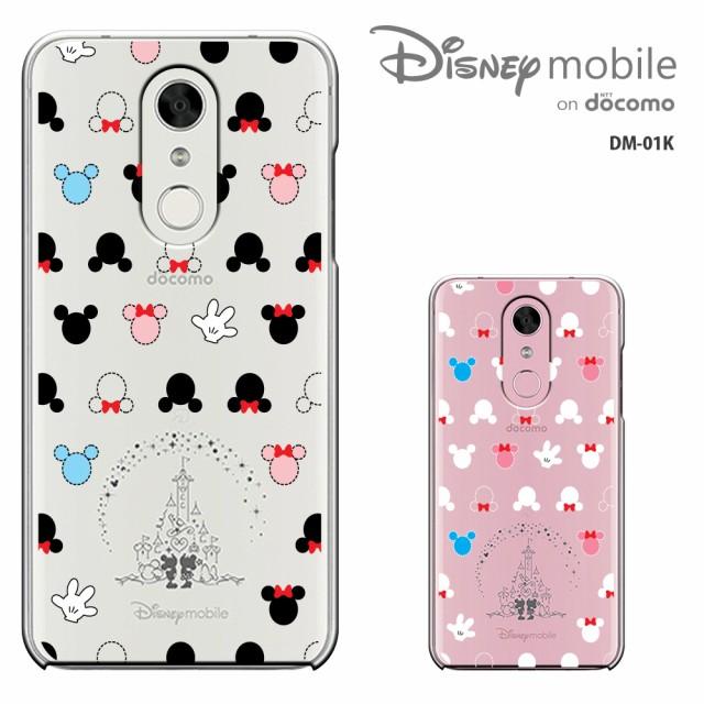 Disney Mobile on docomo dm01kケース カバー DM-...
