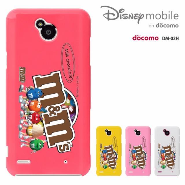 【液晶フィルム付き】Disney Mobile on docomo DM...