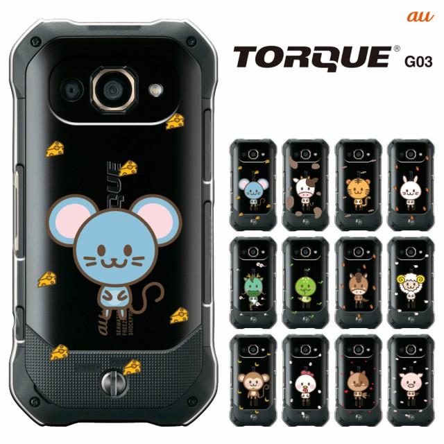 TORQUE G03 ケース 京セラ トルク g03 torque G03...