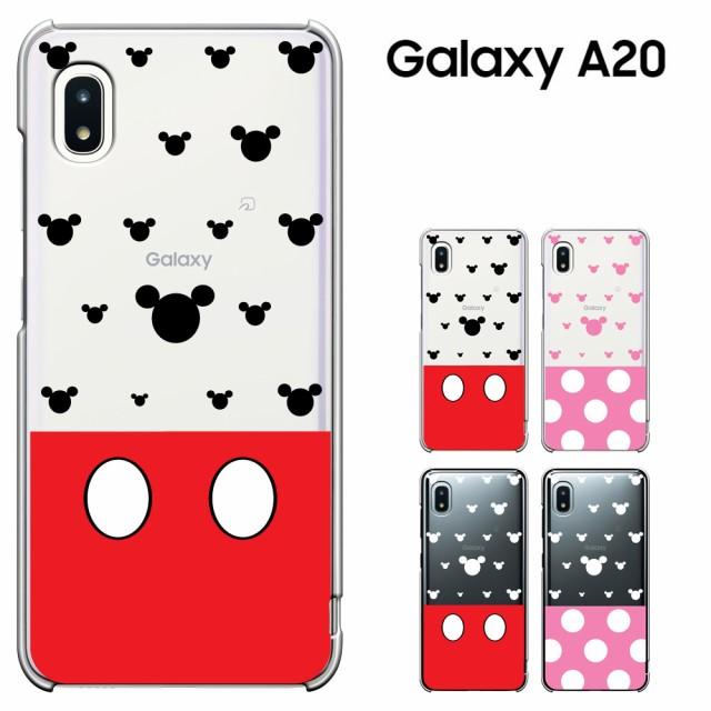 Galaxy A20 ケース ギャラクシー A20 カーバー au...