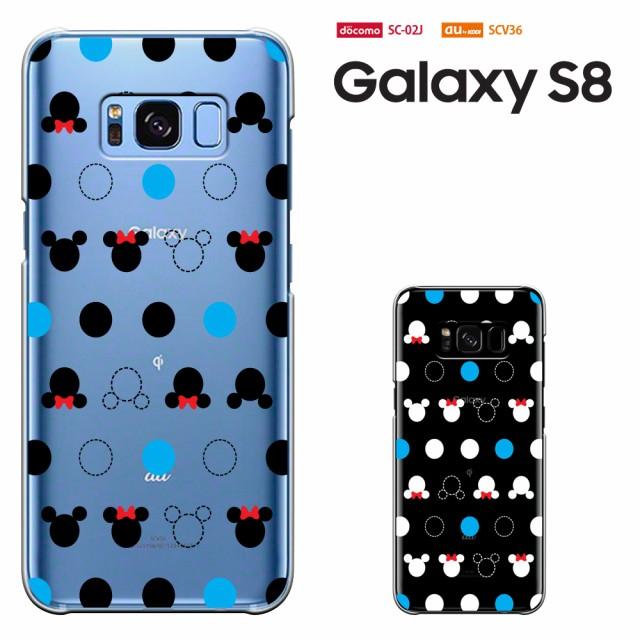 galaxy s8 ケース ギャラクシー エス エイト カバ...