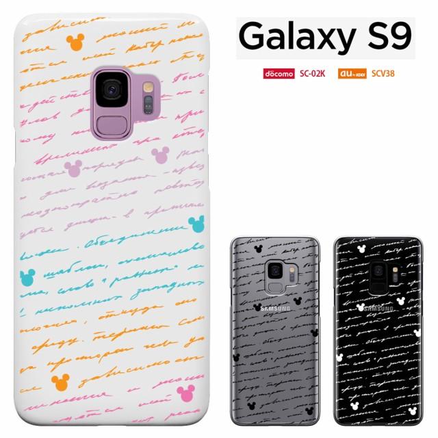 galaxys9 SC-02K SCV38 カバー ギャラクシー S9ケ...