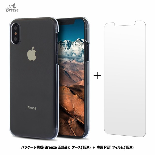 【iPhone新機種対応】iPhone XS Max ケース カバ...