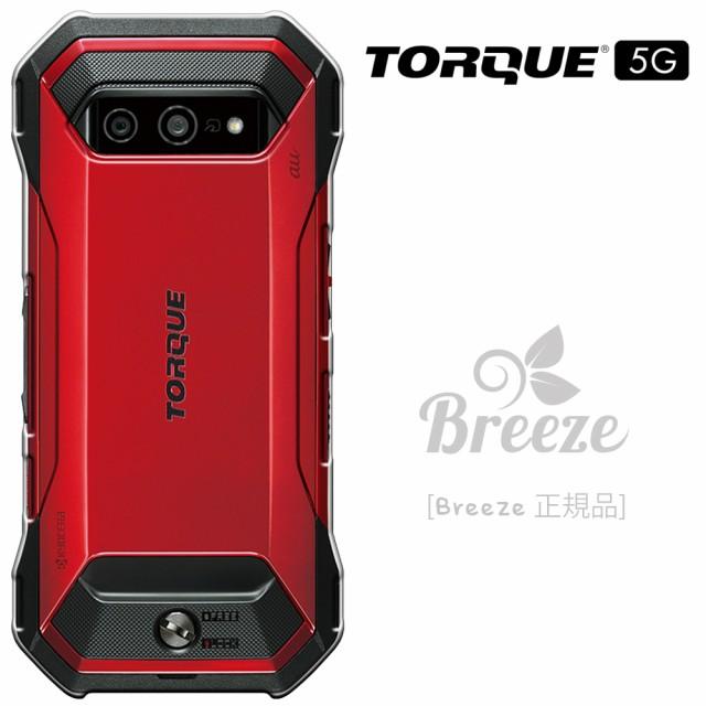 TORQUE 5G ケース 京セラ トルク スマホケース ky...