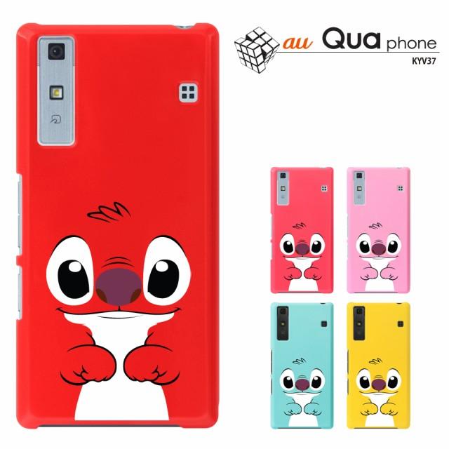 Qua phone KYV37 ケース/カバー  キュア フォン  ...