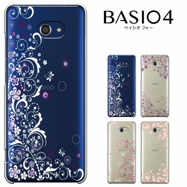 BASIO4 KYV47 ケース BASIO4ケース ベイシオ フォ...