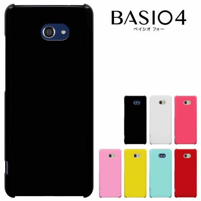BASIO4 KYV47 ケース BASIO4ケース スマホケース ...