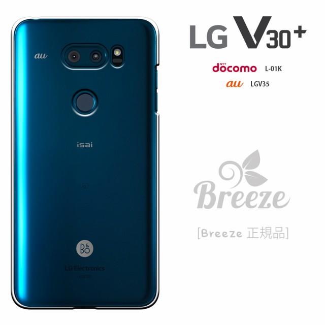 LGV35 LG V30+ L-01K /JOJO L-02K /isai V30+ ド...
