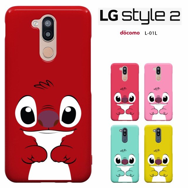 LG style2 L-01L ケース カバー docomo l01l スマ...