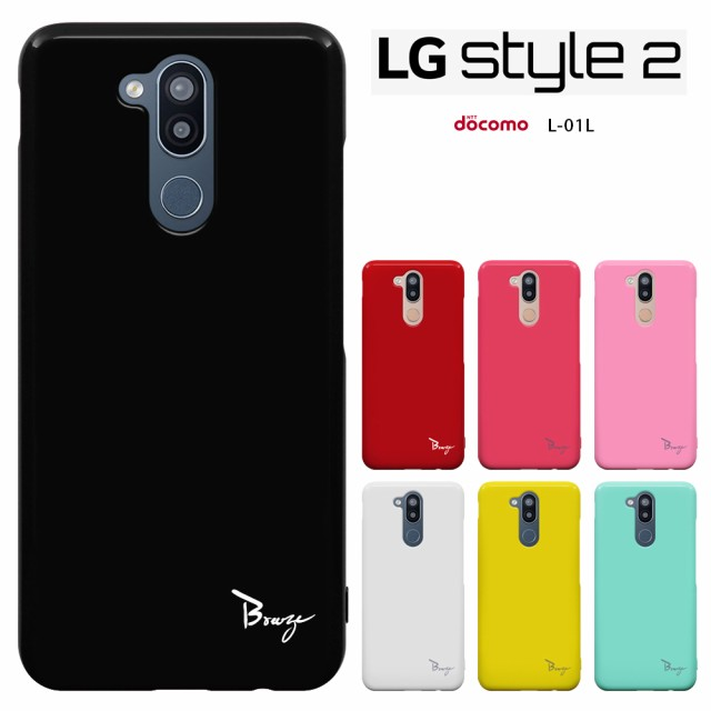 スマホケース LG style2 L-01L ケース カバー doc...