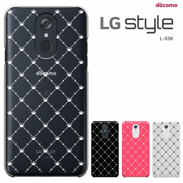 LG style L-03K ケース カバー docomo l03k エル...