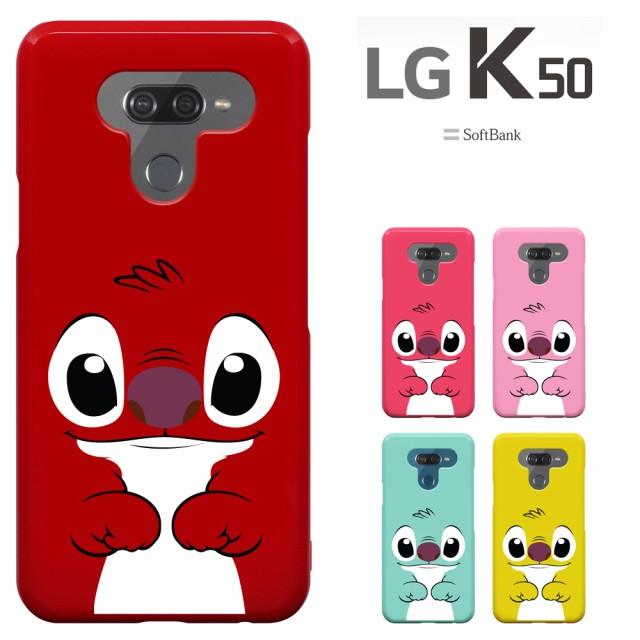 スマホケース LG K50 ケース LG K50 カバー SoftB...