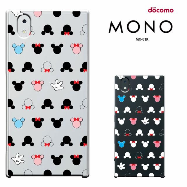 ドコモ スマートフォン MONO MO-01K docomo mono ...