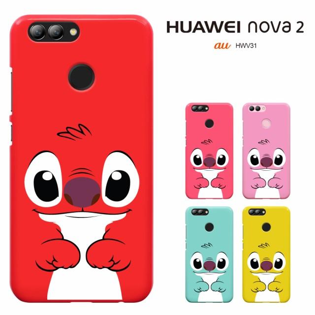 HUAWEI nova2 HWV31 ファーウェイ ノヴァ ツー UQ...