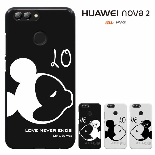 HUAWEI nova2 ファーウェイ ノヴァ ツー UQmobile...