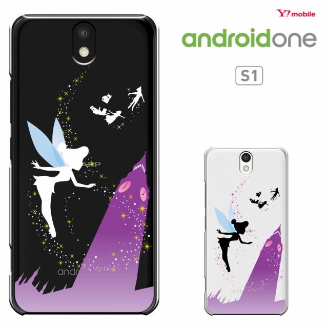 25261d3b24 アンドロイドワン エスワン カバー ONES1ケース androidone s1 ワイモバイル ANDROID ONE S1 カバー ハードケース