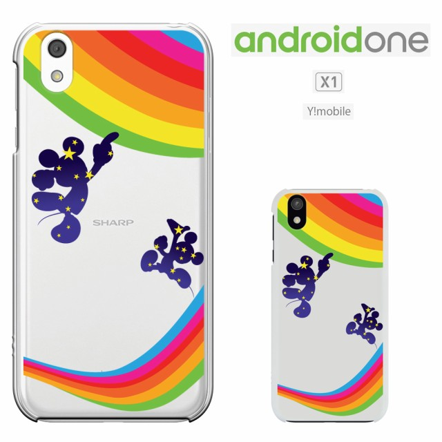 Android One X1 ケース android onex1 カバー one...