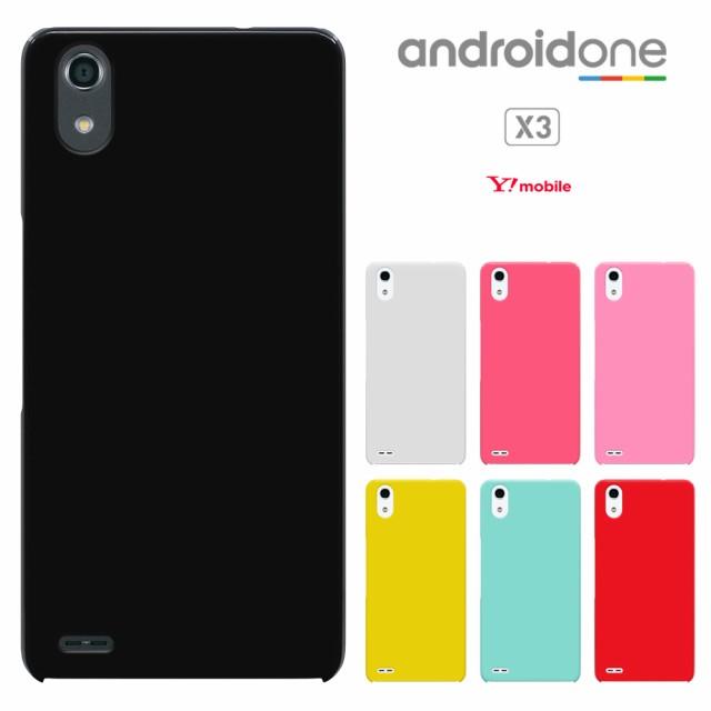 ワイモバイル android one X3 Ymobile 京セラ And...