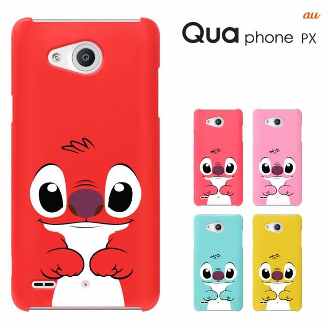 Quaphone PX LGV33 キュア フォン ケース quaphon...