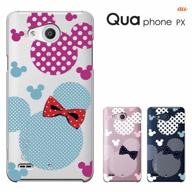 Qua phone PX ケース/Qua phone PX カバー/Qua ph...