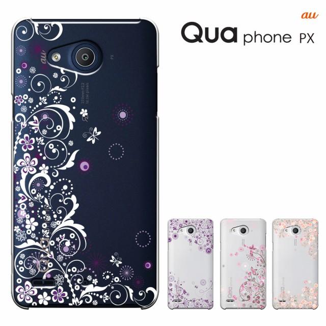 AU Qua phone PX ケース Qua phone PX カバー Qua...