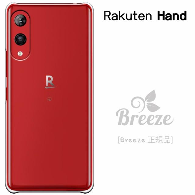 Rakuten Hand ケース 楽天ハンド 楽天Hand 透明 ...