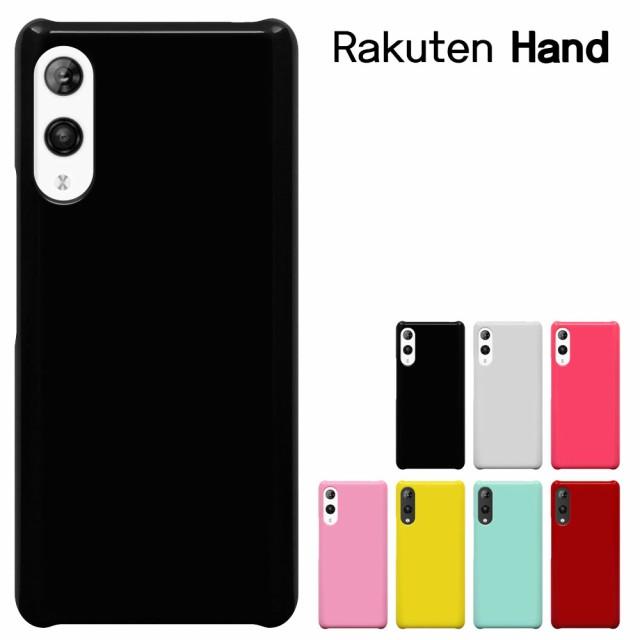 Rakuten Hand ケース 楽天ハンド 楽天Hand ハード...