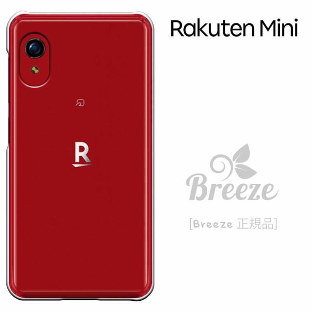 Rakuten Mini ケース 楽天モバイル 楽天ミニ rak...