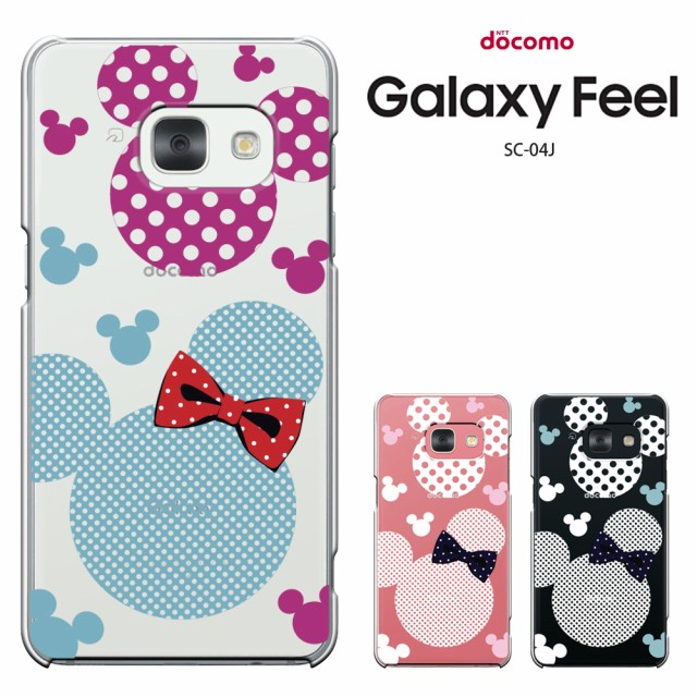 Samsung Galaxy Feel SC-04J ケース ギャラクシ...
