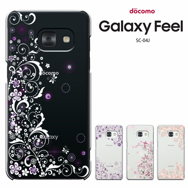 Samsung Galaxy Feel SC-04J ケース ギャラクシ...