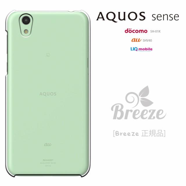 aquos sense shv40ケース アクオス センス sh-01k...
