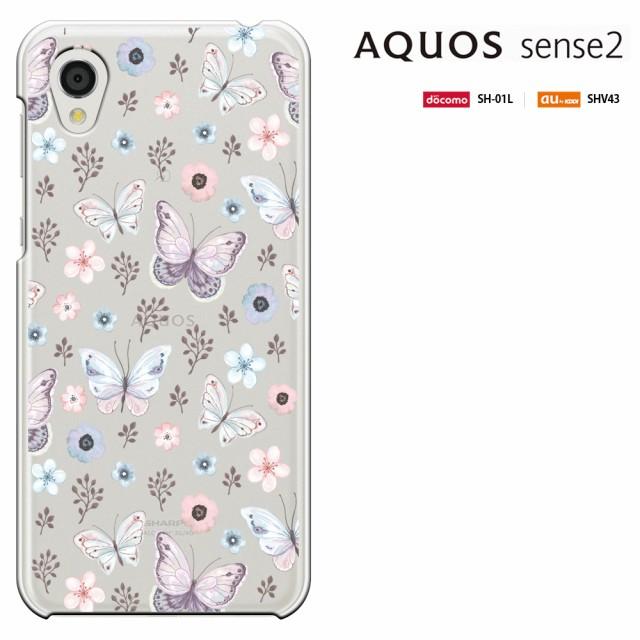 aquos sense2 ケース アクオス センス2 ケース (d...