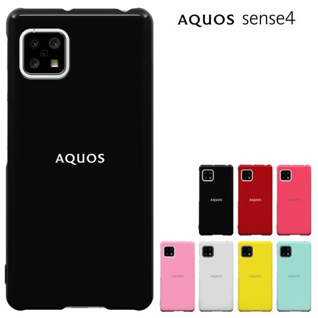 aquos sense5g ケース AQUOS sense5G /au SHG03 /...