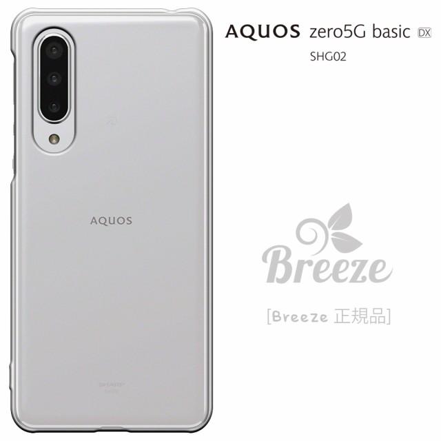 SHG02 ケース AQUOS zero 5G basic DX docomo 透...