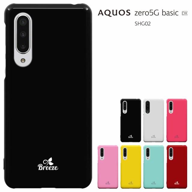 SHG02 ケース AQUOS zero 5G basic DX docomo ハ...