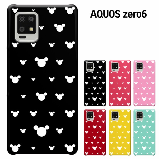 AQUOS zero6 ケース AQUOS zero6 SHG04  au softb...